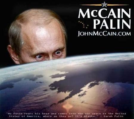 PutinHead.jpg